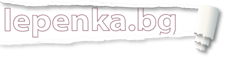 lepenka.net